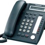 Jual telepon Digital Panasonic KX DT 321